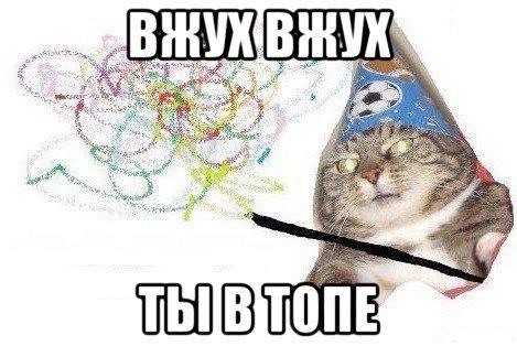 risovach-ru